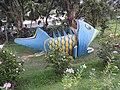 Fish statue-1-gandhi park-andaman-India.jpg