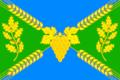 Flag of Moldavanskoe (Krasnodar krai).png
