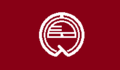 Flag of Naoire Oita.png