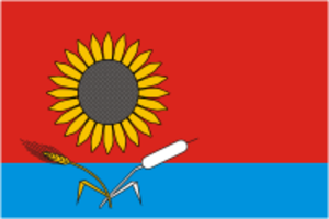 Novonikolayevsky District - Image: Flag of Novonikolaevsky rayon (Volgograd oblast)