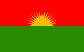 August 2011 Turkey-Iraq cross-border raids - Image: Flag of Partiya Jiyana Azad a Kurdistanê