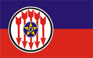 Mozambican Civil War - Image: Flag of RENAMO (1st version)