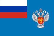 Flag of Roszdravnadzor.png