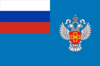 Flag of Roszdravnadzor.png
