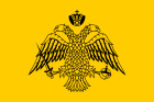 Double-headed eagle flag