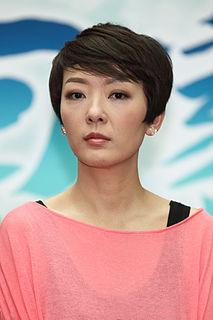 Florence Kwok Hong Kong actress