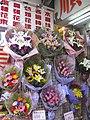 Flower Market Road IMG 5506.JPG
