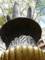 Font de la plaça Cardona P1180151.JPG