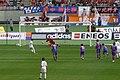 Football in Asia.jpg