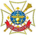 For Merit National Control Centre for the Defence of the Russian Federation.jpg