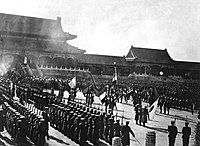 Parade of the foreign armies in Beijing.