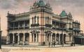 Fortitude Valley Post Office Brisbane Queensland ca. 1907.tiff