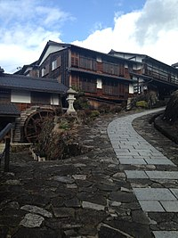 Foursquare of Magome-juku 1.jpg