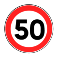 France Speed Limit 50.png