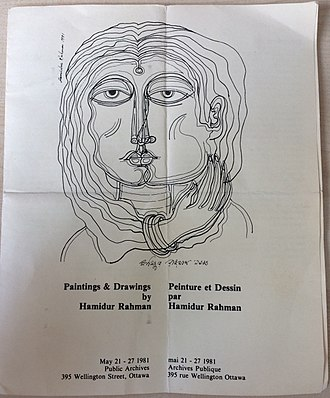 """Hamidur Rahman (artist) - Image: Front Cover Flyer from the exposition """"Paintings & Drawings by Hamidur Rahman"""""""