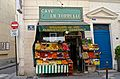 Fruit stands, Rue de Seine, Paris 22 May 2014.jpg