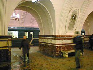 Frunzenskaya (Moscow Metro) - Image: Frunzenskaya 03