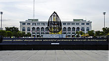 Full name of Bangkok.JPG
