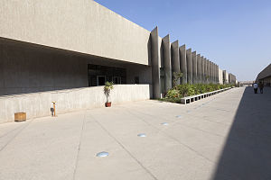 Grand Egyptian Museum - GEM Conservation Center, 2015