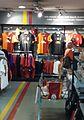 Galatasaray SK 2013-14 Kit.jpg