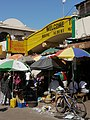 Gambia03Banjul031 (5400136697).jpg
