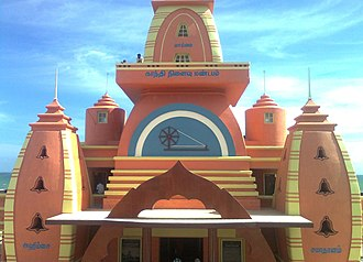 Kanyakumari - Gandhi Memorial Kanyakumari