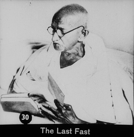 Gandhi's last political protest using fasting, in January 1948 Gandhi fasting 1948.jpg