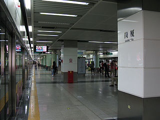Gangxia station