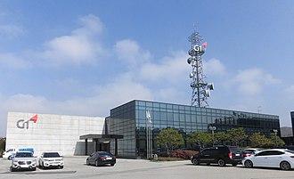 Gangwon No.1 Broadcasting - Image: Gangwon No.1 Broadcasting