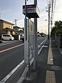 Gannosu Station Bus Stop 20190502.jpg