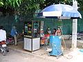 GasStation Phnom Penh 2005 1.JPG