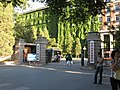 Gate of Beijing Administrative College and CCP Beijing Party Organ School大-panoramio.jpg