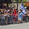 Gay Israel (9183852274).jpg