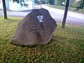 Gedenkstein - panoramio (20).jpg