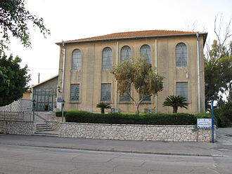 Gedera - Yeshurun Central Synagogue, built in 1912