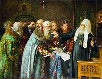 Patriarch Job of Moscow - Patriarch Job refusing to recognize False Dmitry I as Ivan IV's son (19th-century painting by Peter Geller).