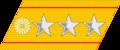 Generalissimo collar rank insignia (Japan).png