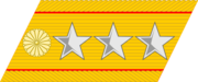 Generalissimo collar rank insignia (Japan).png