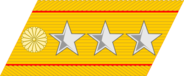 Generalissimo collar rank insignia (Japan)