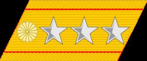 Dai-gensui - Collar insignia