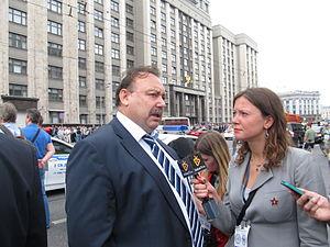 Член партии справедливая россия депутат государственной думы v созыва геннадий гудков