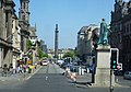 George Street - geograph.org.uk - 2985092.jpg
