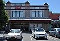 Glen Innes Mackenzie Building 002.JPG