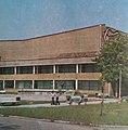 Glogow, 1980 (dom kultury).jpg