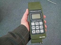 http://upload.wikimedia.org/wikipedia/commons/thumb/c/c7/Glonass-receiver.jpg/256px-Glonass-receiver.jpg