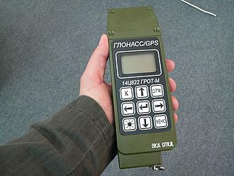 GLONASS - One of first samples Russian military rugged, combined GLONASS/GPS receiver, 2003 yr