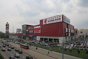 Rostokino District - A shopping center in Rostokino District