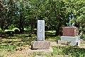 Gongenyama Park (Itako, Ibaraki, Japan) 03.jpg