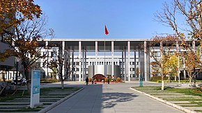 Government of Xiong'an 201910.jpg