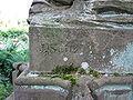Grabmal Heinrich Maas - Erzbischh. Kanzleidirektor Detail Initialien J. Seitz.jpg